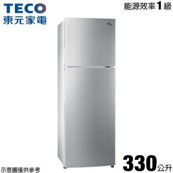 登記送果汁機 TECO東元 330公升一級能效變頻雙門冰箱 R3501XHS