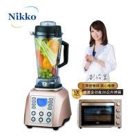 Nikko日光-破壁式煮沸微電腦數位調理機-玫瑰金(加碼贈-威寶全功能36L不銹鋼烤箱)