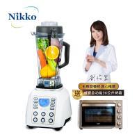 Nikko日光-破壁式煮沸微電腦數位調理機-珍珠白(加碼贈-威寶全功能36L不銹鋼烤箱)