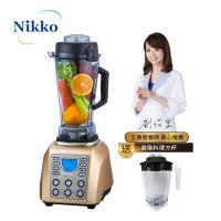Nikko日光-破壁式煮沸微電腦數位調理機-土豪金(加碼贈-日光高階料理方杯)
