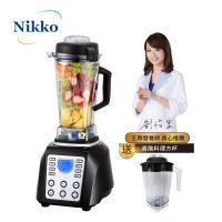 Nikko日光-破壁式煮沸微電腦數位調理機-曜石黑(加碼贈-日光高階料理方杯)