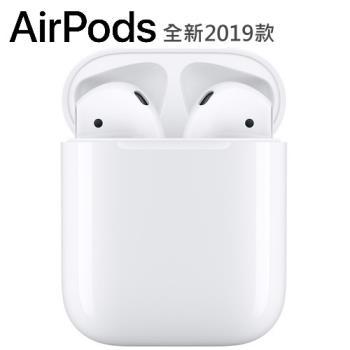 AirPods 搭配充電盒 全新2019款 - 不具備無線充電盒款