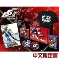 【預購】PS4 女神異聞錄5 皇家版 (Persona 5 The Royal)-中日文限定版