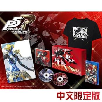 PS4 女神異聞錄5 皇家版 (Persona 5 The Royal)-中日文限定版
