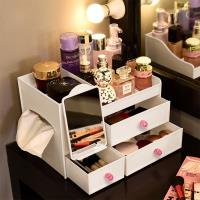 Mr.box 含鏡化妝品收纳盒-白色/粉色
