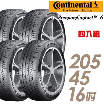 Continental 馬牌 PremiumContact 6 舒適操控輪胎_四入組_205/45/16(PC6)