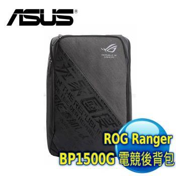 (原廠) ASUS ROG Ranger BP1500G 遊戲電競後背包
