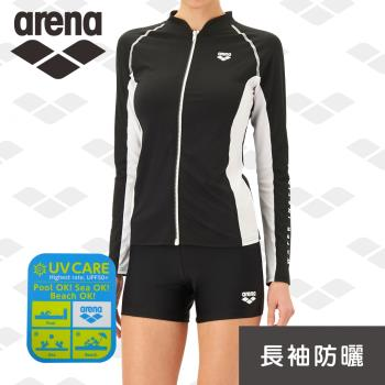 限量 秋冬新款 arena 運動休閒款 CLM9265W 女士泳衣長袖 防曬 衝浪 水母衣 運動健身泳衣外套