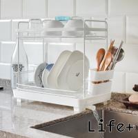 Life Plus 純白風尚 不鏽鋼碗盤餐具收納瀝水架_附排水導管 _雙層
