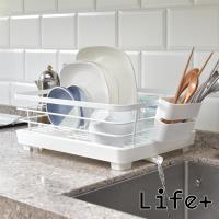 Life Plus 純白風尚 不鏽鋼碗盤餐具收納瀝水架_附排水導管 _單層