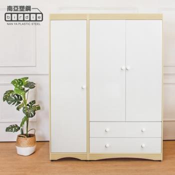Birdie南亞塑鋼-4.7尺三門二抽塑鋼衣櫃組合(三吊桿)(白橡色+白色)