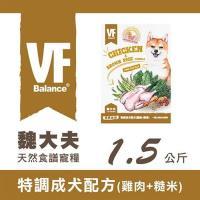 VF Balance 魏大夫優穀系列特調成犬配方(雞肉+糙米)1.5kg - VF30333