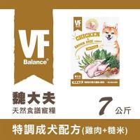 VF Balance 魏大夫優穀系列特調成犬配方(雞肉+糙米)7kg - VF30337