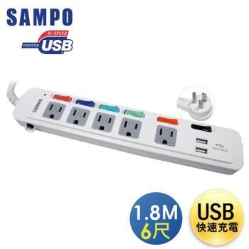 SAMPO 聲寶6切5座3孔6尺雙USB延長線(1.8m)