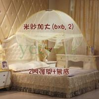 【Yeecool】2門鋼絲無底米紗自動彈開式蚊帳【6x6.2呎加大床/無網底型】