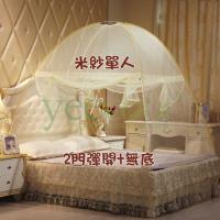 【Yeecool】2門鋼絲無底米紗自動彈開式蚊帳【3.5x6/4x6單人床/無網底型】