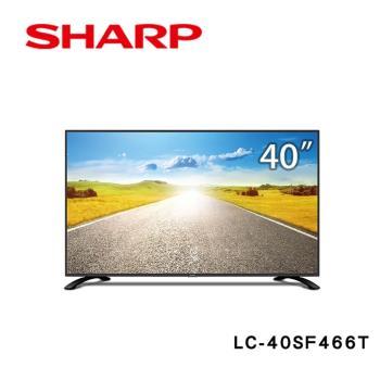 夏普SHARP 40吋Full HD多媒體連網液晶顯示器 LC-40SF466T 加碼送好禮
