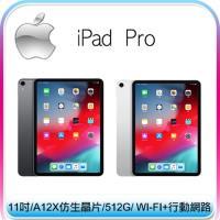 【APPLE】11吋 iPad Pro 512G WI-FI+Cellular 平板電腦 (太空灰/銀色)