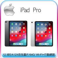 【APPLE】12.9吋 iPad Pro 64G WI-FI+Cellular 平板電腦 (太空灰/銀色)