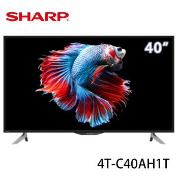 夏普SHARP 40吋4K智慧連網液晶顯示器 4T-C40AH1T 加碼送好禮!! HDMI線+史努比陶瓷蓋杯