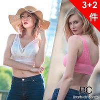法國BC 胡小禎代言 手工蕾絲無鋼圈內衣 3件組 送專利裸感蕾絲無鋼圈內衣 2件 (共5件)
