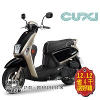 YAMAHA 山葉  NEW CUXI 115  IS碟剎-GO正點 -雙12省4千送SONY