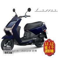 YAMAHA 山葉機車Limi 115 碟煞-豪華版-率性本色-雙11折4千送SONY