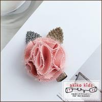 【akiko kids】日本童趣布偶造型兒童髮夾