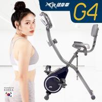 WELLCOME好吉康 全新進化渦輪式XR-G4藏藍銀 二合一磁控飛輪健身車