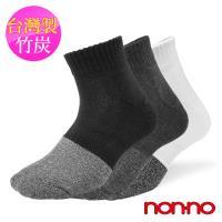 【non-no 儂儂】台灣製竹炭機能襪 船型/短襪 10雙組(竹炭 機能 防臭 棉襪 保暖 吸溼)