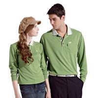 【Londa Polo】吸濕排汗男版長袖POLO衫P11585彩綠色