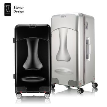 Stoner Design石人 29吋摩艾行李箱 旅行箱(兩入)