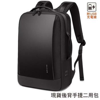 【男包】後背包 電腦包 BANGE 後背手提兩用包/尊爵黑