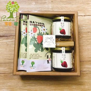 [樂園 ‧ 樹] 無農藥莓果禮盒(草莓果醬x2+草莓果乾x2)(附提袋)(加送法式軟糖1包)