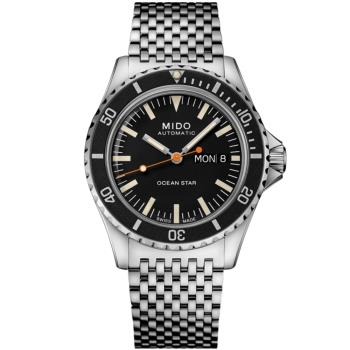 MIDO 美度 Ocean Star 海洋之星75週年特別版機械腕錶/40.5mm/M0268301105100