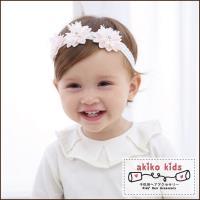 【akiko kids】甜美蕾絲3朵花造型0.3-18個月寶寶髮帶 -淺粉紅