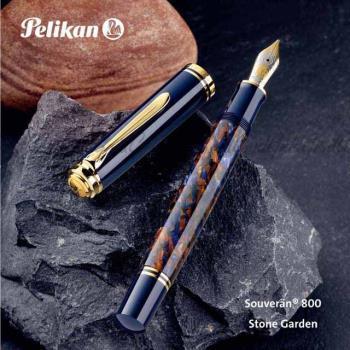 Pelikan 德國百利金  Souverän Stone Garden M800限量版鋼筆- 石頭花園