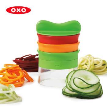 【OXO】華麗三刀蔬果削鉛筆機(切絲/切片)