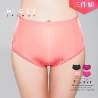 [MIGER密格內衣]厚片女孩可穿萊卡高腰三角褲-8538-台灣製-4色