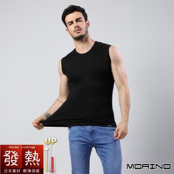 任-【MORINO摩力諾】日本素材發熱衣 無袖背心-黑色