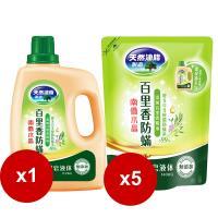 南僑水晶肥皂液體洗衣精百里香防蹣瓶裝(綠)2200mlX1瓶+補充包1400mlX5包
