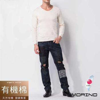 任-【MORINO摩力諾】有機棉長袖V領衫(男)/長袖T恤