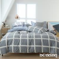 BEDDING-活性印染-雙人薄式床包枕套+被套四件組-巴比倫