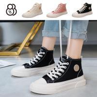 【88%】休閒鞋-帆布拼接皮質鞋面 純色簡約 百搭經典款高筒帆布鞋 燕麥色