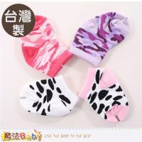 魔法Baby 台灣製寶寶棉襪4雙一組~g3888