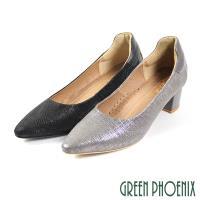 GREEN PHOENIX 皮革壓花紋全真皮尖頭高跟鞋/上班鞋U6-28040