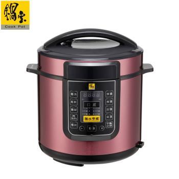 鍋寶 6.0L智慧型壓力鍋 CW-6102