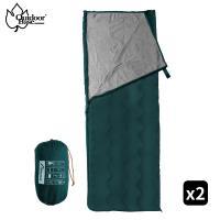 Outdoorbase 人造毛毯睡袋 2入-24257(戶外露營旅行睡袋、可當保暖睡墊防潮地布使用)-行動