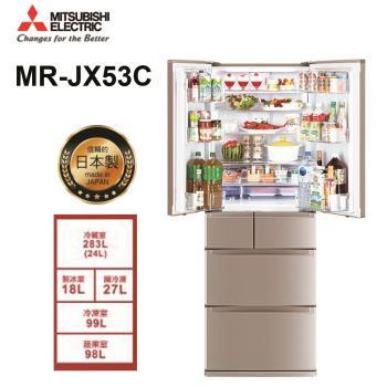 MITSUBISHI三菱日本原裝525L一級能效六門變頻電冰箱(玫瑰金) MR-JX53C
