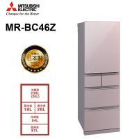 MITSUBISHI三菱 455L日本製一級能效五門變頻冰箱(水晶粉)MR-BC46Z